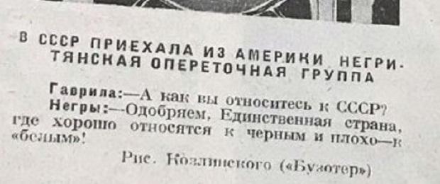 Гражданская война в США или в России? Часть 4.