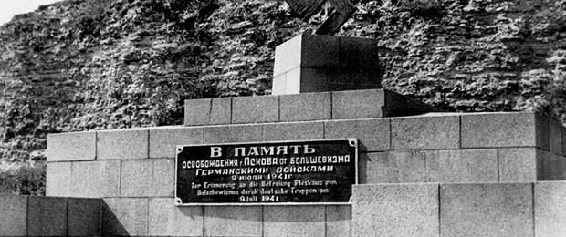 Июль 1941 года, Псков.