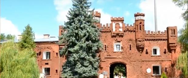 """Ксикрик и Брест-Литовская крепость - Звёздные форты""""."""