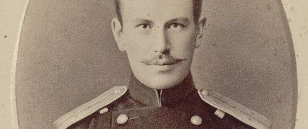 Николай II Эльстон-Сумароков Roman'ов.