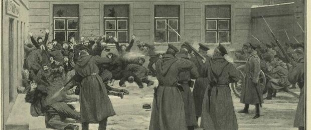Первая русская революция 1905 года.