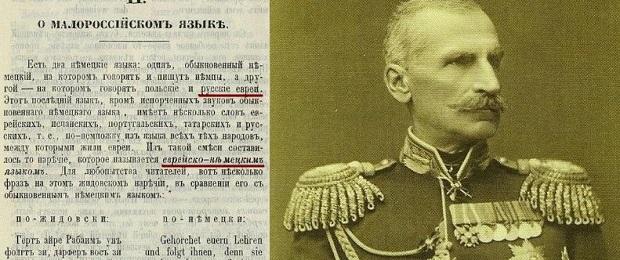 Почти очищенная История России - Петербурга и Москвы.