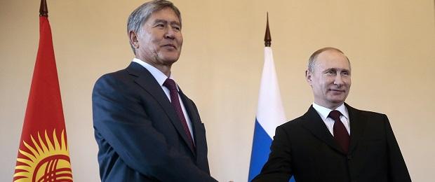 Россия списала Киргизии долг на $240 млн.