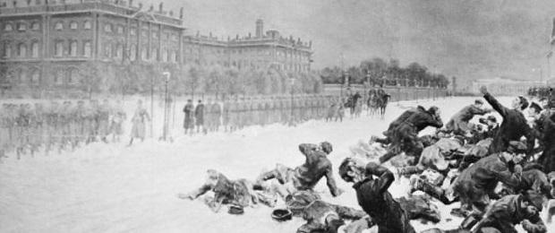 Революция 1905 года.