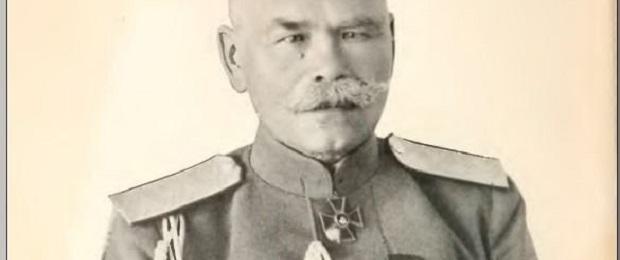 Создание Добровольческой армии и её первый бой.