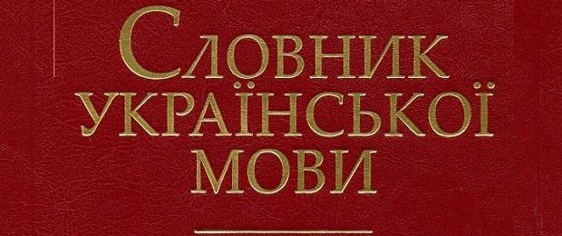 Уральский фонетический алфавит сочиняют кирилл и Мефодий в 1901 - м году.