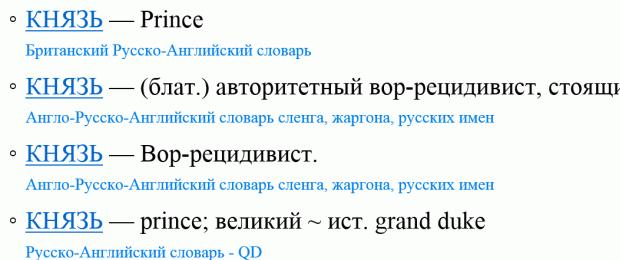 Высоким словом русского романса. Продолжение.