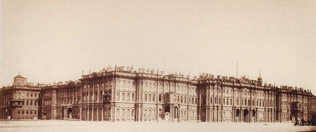 Зимний дворец Царей Русских.