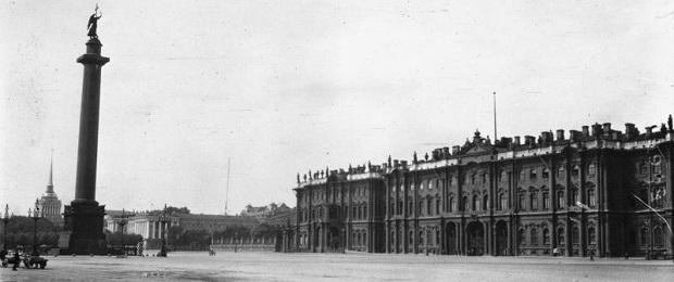 Дворцовая площадь в 1914 и 1854 годах. Найди десять отличий.