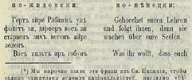 Есть два немецких языка...