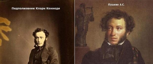Когда же всё-таки жил Пушкин А.С.: наше всё немецко-еврейской красноармейской поэзии?