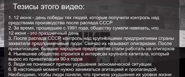 Кому и зачем нужна власть в пост-СССР?