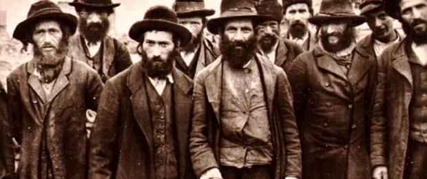 Кто Среди Русских Носит Еврейские Фамилии! С комментариями.