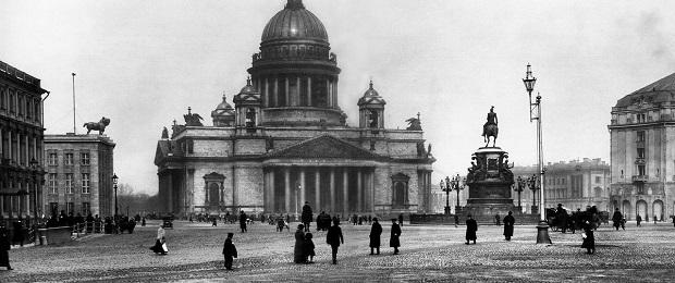 Петербургская война 1901 года.