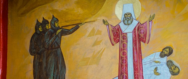 Принятие славянства (еврейства-христианства) на Руси.