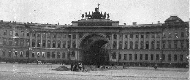 Российская Империя Романовых - литературная мистификация советской интеллигенции.