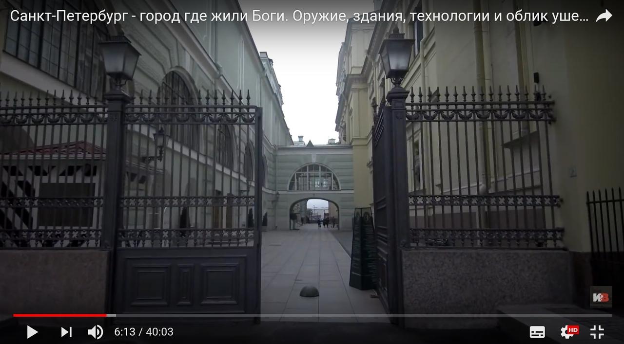 Санкт-Петербург - Город, где жили Боги.