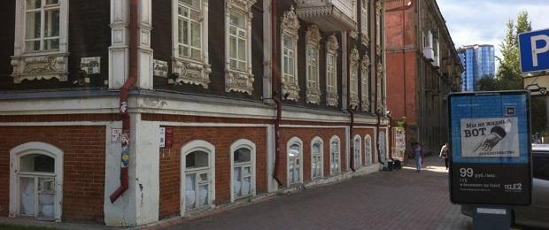 Засыпанный Новосибирск.