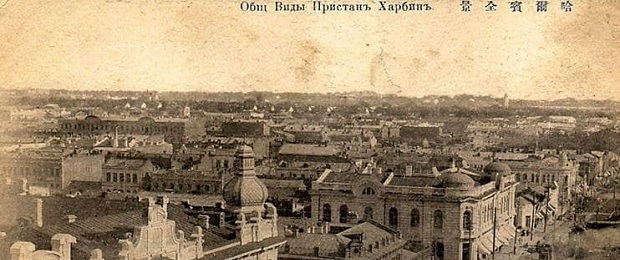 20-й век по биографии Сталина.