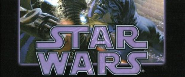 Bella Arm Air Kondrus и Звёздные войны.