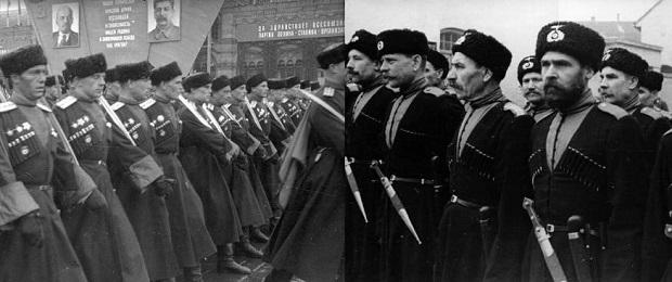 Гитлеровские казаки и сталинские казаки. Найди десять отличий.