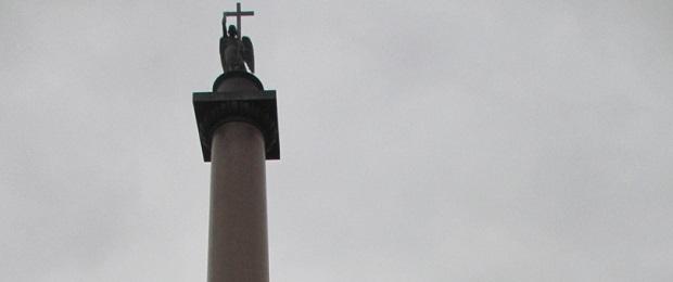 Индикта 08 - приходиша Русь на Царьград и нача прозыватися Руския Земля.