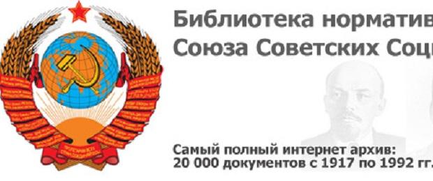 Когда в СССР сочинялась новая История?