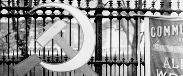 Коммунистическая партия Великобритании, 1928-1983 гг.