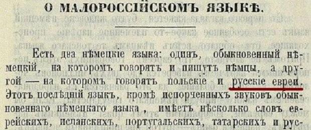 """Не """"Вторая Мировая"""", а Гражданская война (революция)."""
