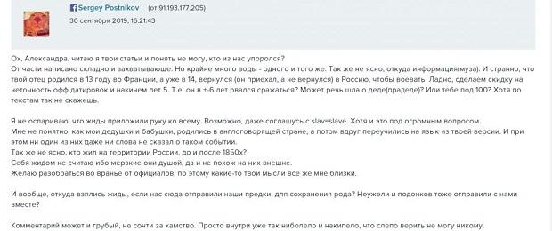 Ох, Александра, читаю я твои статьи и не могу понять, кто из нас упоролся?