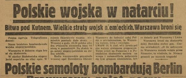 Польские войска в наступлении.