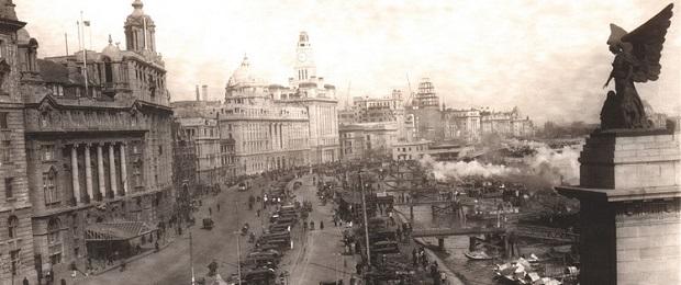 Шанхай. 1930-е годы.